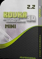 KOVKA3D v 2.2 mini