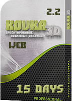 KOVKA3D v 2.2 web key for 15 days
